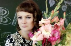 Витько Ксения Анатольевна