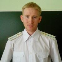 Балыков Денис Сергеевич — учитель математики
