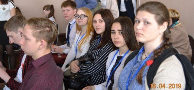 ШНОУ «РИТМ» представило свои работы   на Всероссийской студенческой  конференции в г. Абакане