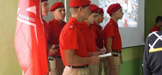 Линейка в рамках памяти трагедии в Беслане